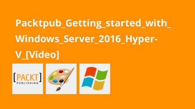 آموزش شروع کار با Hyper-V درWindows Server 2016